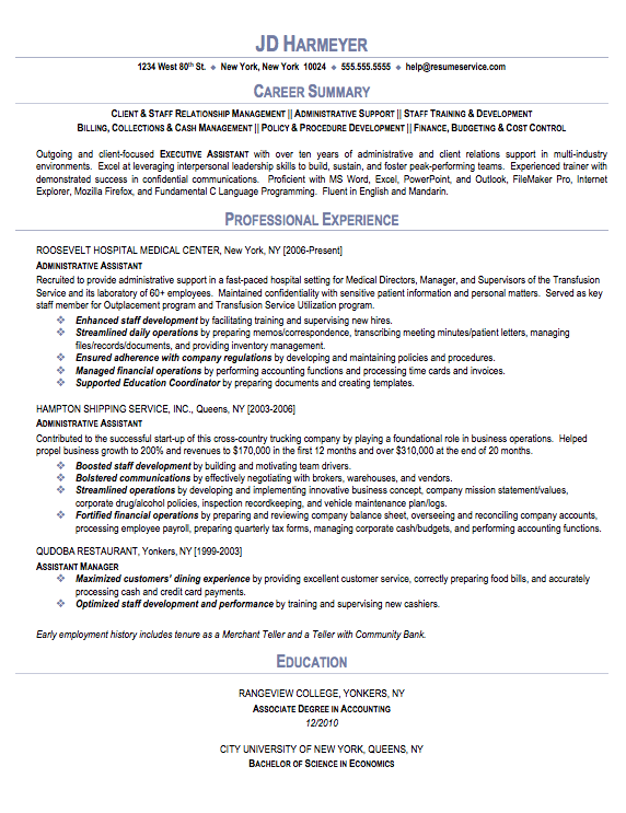 administrative assistant sample resume  u00ab sample resumes   net